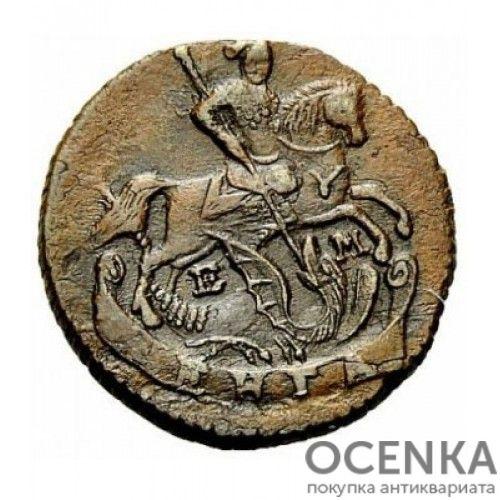 Медная монета Денга (Деньга) Екатерины 2 - 2