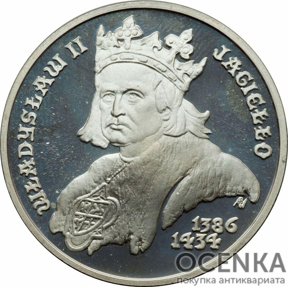 Серебряная монета 5000 Злотых (5000 Złotych) Польша - 3