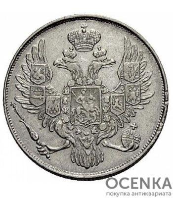 Платиновая монета 3 рубля 1843 года - 1