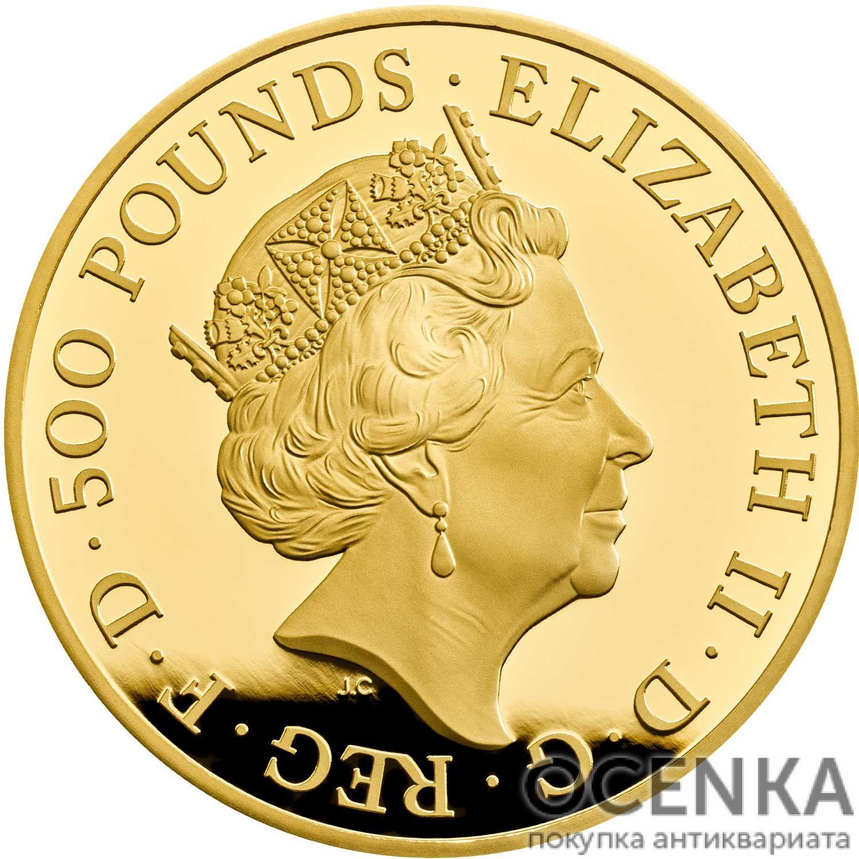 Золотая монета 500 Pounds (500 фунтов) Великобритания
