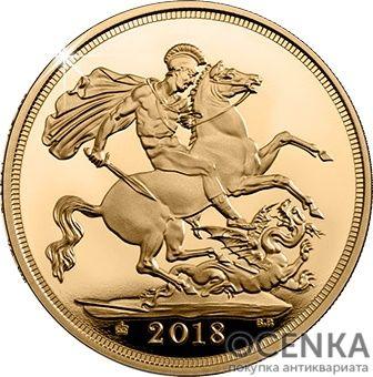 Золотая монета ¼ Sovereign (1/4 соверена) Великобритания - 4