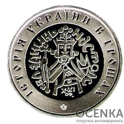 Медаль НБУ История Украины в Грошах 2014 год - 1
