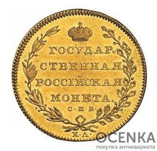 10 рублей 1805 года Александра 1 - 1