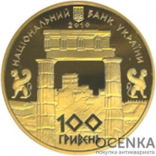 100 гривен 2010 год Боспорское царство