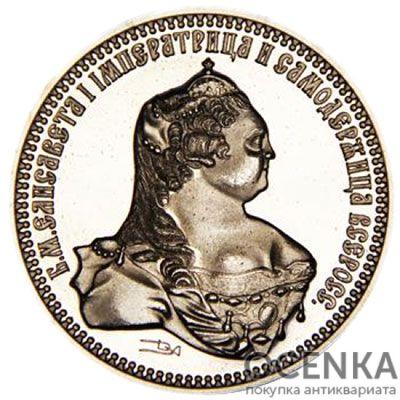 Медаль НБУ Золотая Фортуна. Полуимпериал. Елизавета 2013-2014 год
