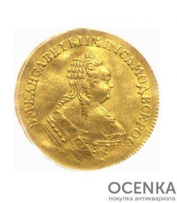1 червонец 1751 года Елизавета Петровна - 1