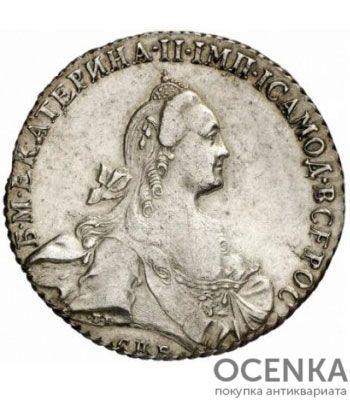 1 рубль 1769 года Екатерина 2 - 1