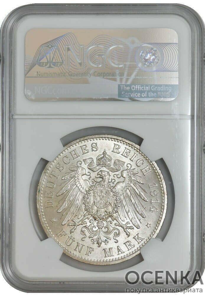 Серебряная монета 5 Марок (5 Mark) Германии в слабе - 1