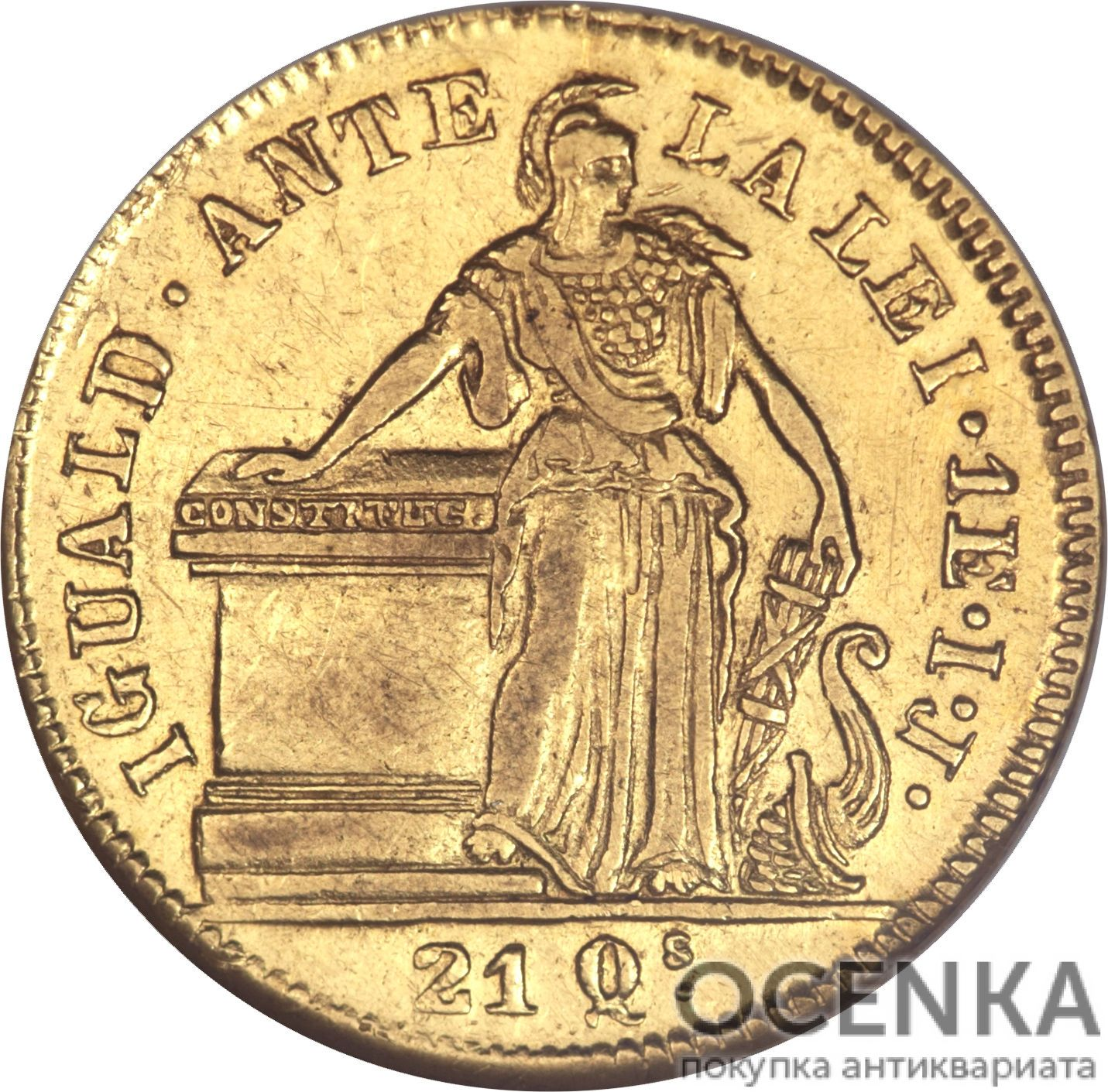 Золотая монета 1 Эскудо (1 Escudo) Чили - 6