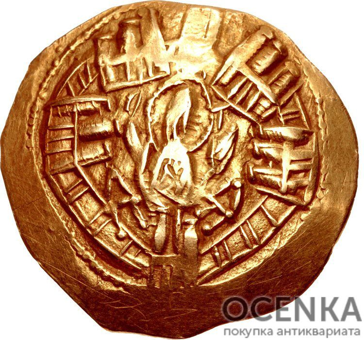 Золотой иперпир Византии, Андроник II Палеолог, 1282-1328 год