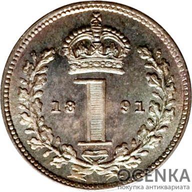 Серебряная монета 1 Пенни (1 Penny) Великобритания - 6
