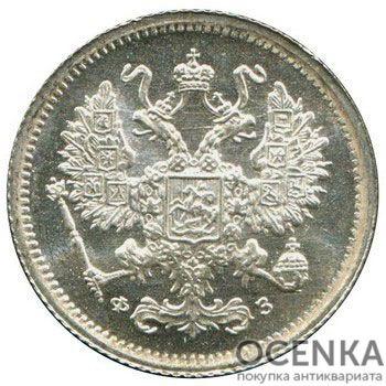 10 копеек 1901 года Николай 2 - 1