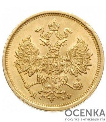 5 рублей 1882 года Александр 3 - 1