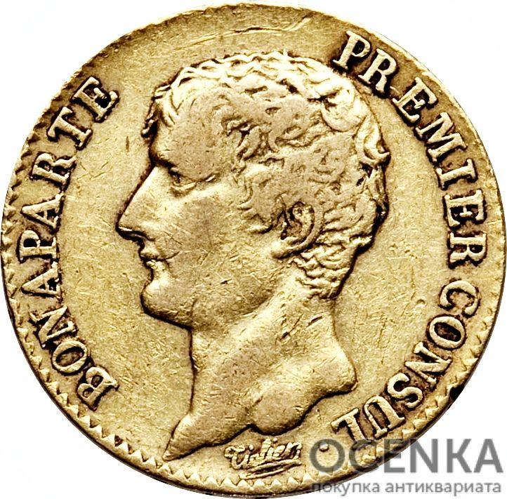 Золотая монета 20 Франков (20 Francs) Франция - 1
