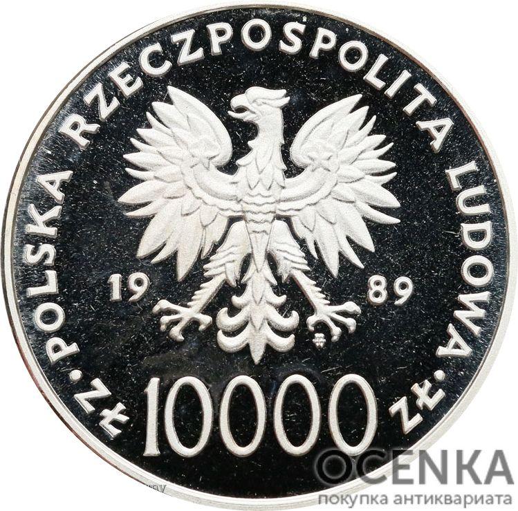 Серебряная монета 10 000 Злотых (10 000 Złotych) Польша