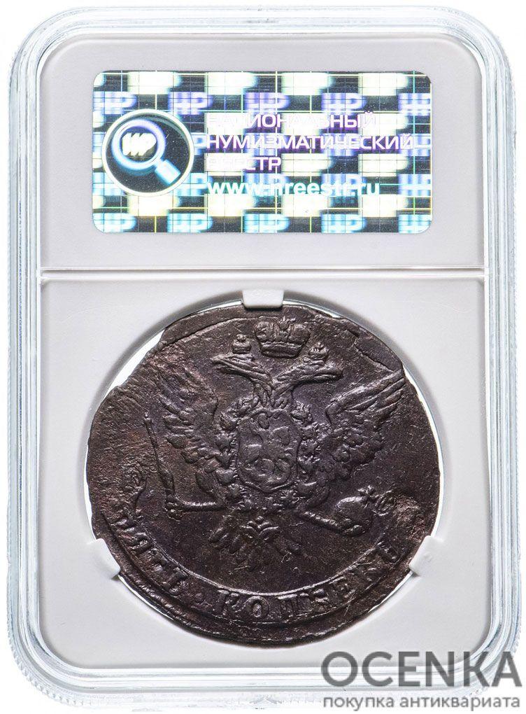 Медная монета 5 копеек Елизаветы Петровны в слабе - 1