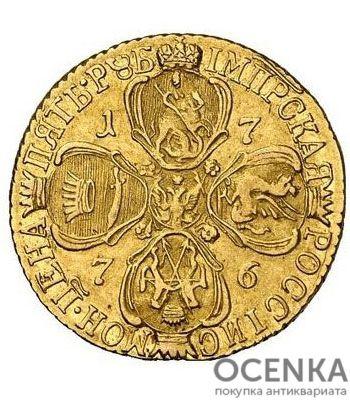 5 рублей 1776 года Екатерина 2