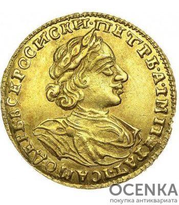 2 рубля 1722 года Петр 1 - 1