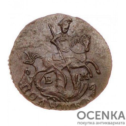 Медная монета Полушка Екатерины 2 - 2