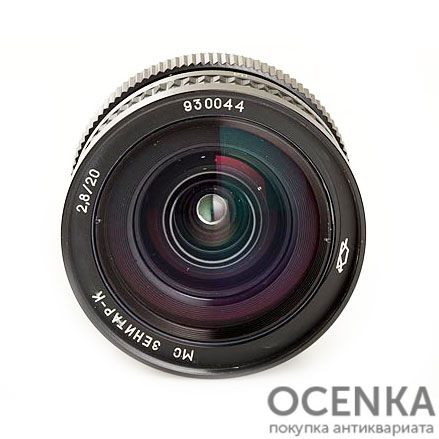 Объектив Зенитар-К 2.8/20 мм
