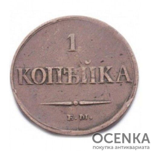 Медная монета 1 копейка Николая 1 - 4