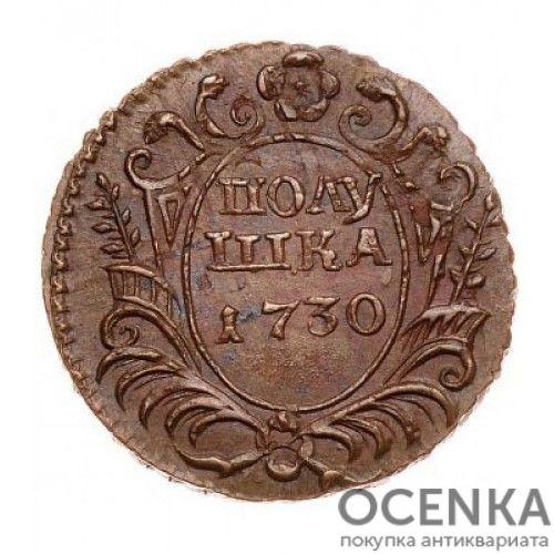 Медная монета Полушка Анны Иоанновны - 1
