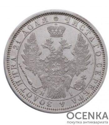 1 рубль 1855 года Александр 2 - 1
