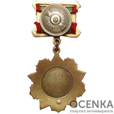 Медаль За Отличие в воинской службе 1 степени - 1