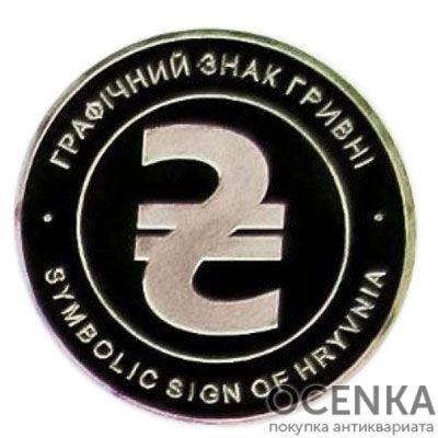Медаль НБУ Графический знак гривны 2004 год
