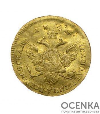 1 червонец 1744 года Елизавета Петровна