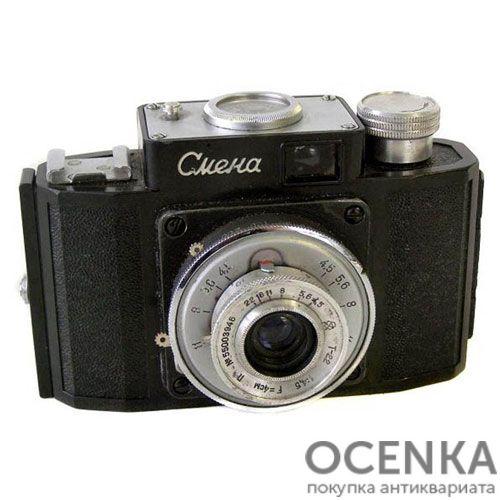 Фотоаппарат Смена ГОМЗ 1953-1962 год
