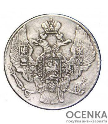 Платиновая монета 12 рублей 1839 года - 1
