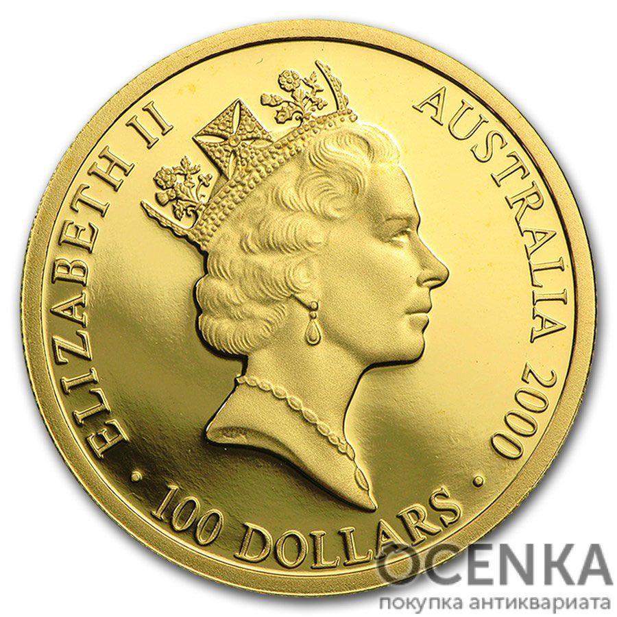 Золотая монета 100 долларов 2000 год. Австралия. Самоотверженность - 1