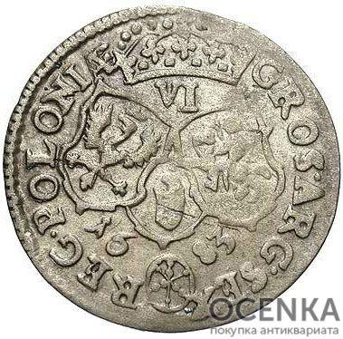 Серебряная монета Грош Средневековой Польши - 2