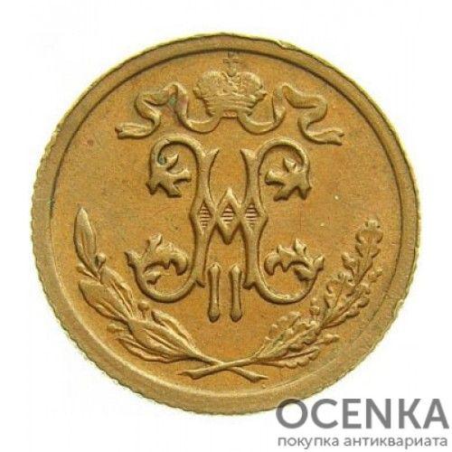 Медная монета 1/2 копейки Николая 2 - 5