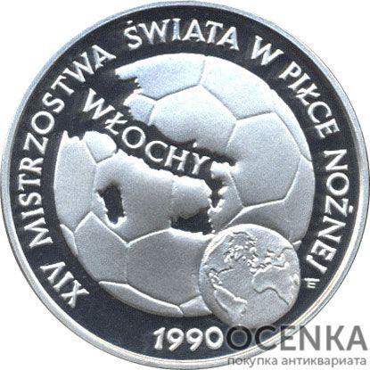 Серебряная монета 20 000 Злотых (20 000 Złotych) Польша - 1