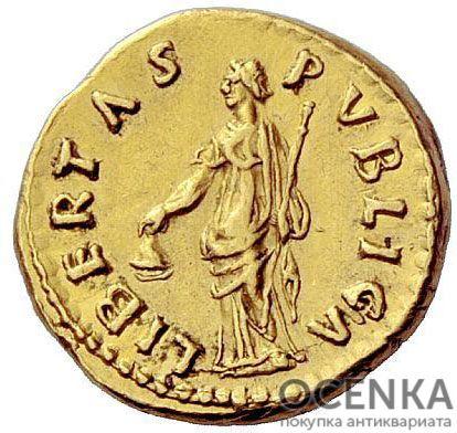 Золотой ауреус, Марк Кокцей Нерва Цезарь Август, 96-98 год - 1