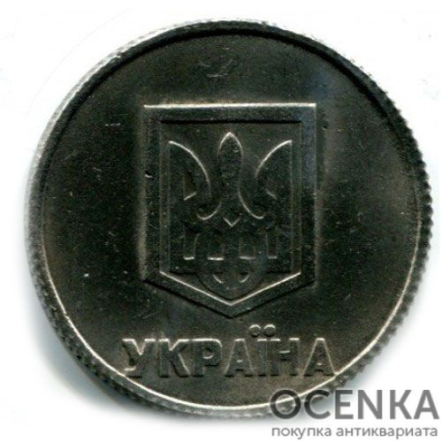 1 гривна 1992 года (пробная) - 1