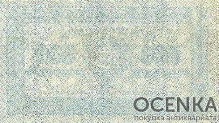 Банкнота РСФСР 500 рублей 1921 года - 1