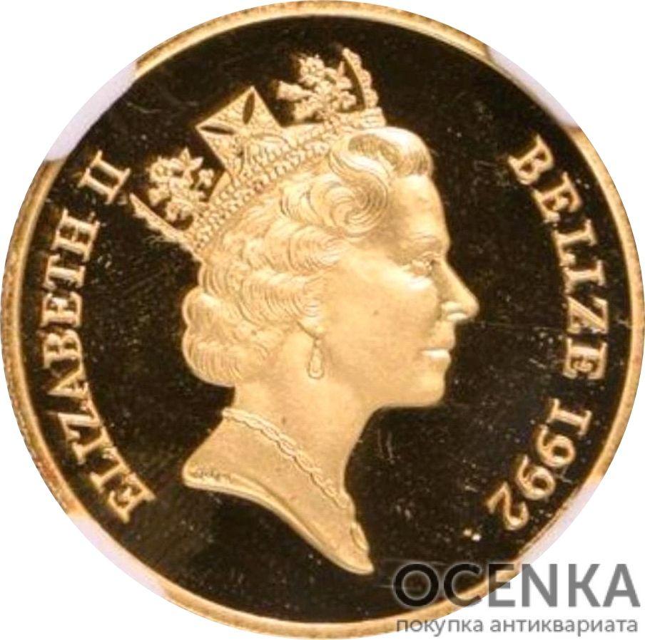 Золотая монета 50 долларов Белиза - 3