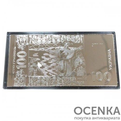 Серебряная банкнота 100 гривен Украины - 1