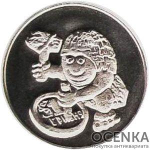 Памятная настольная медаль Монетный двор Украины 1995 год