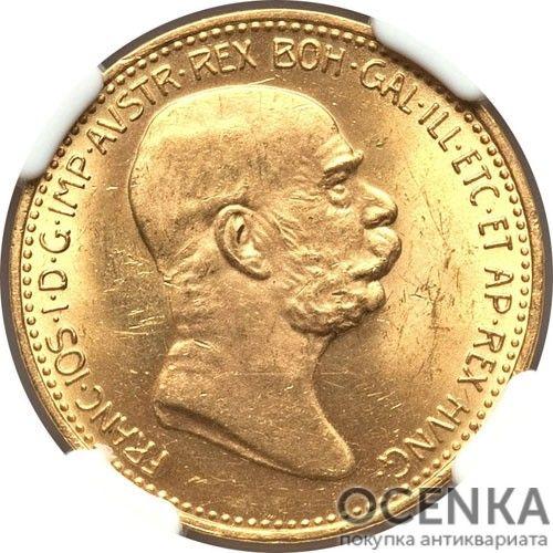 Золотая монета 20 крон Австро-Венгрии - 3