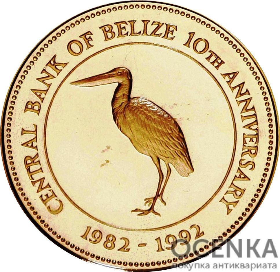 Золотая монета 250 долларов Белиза - 1