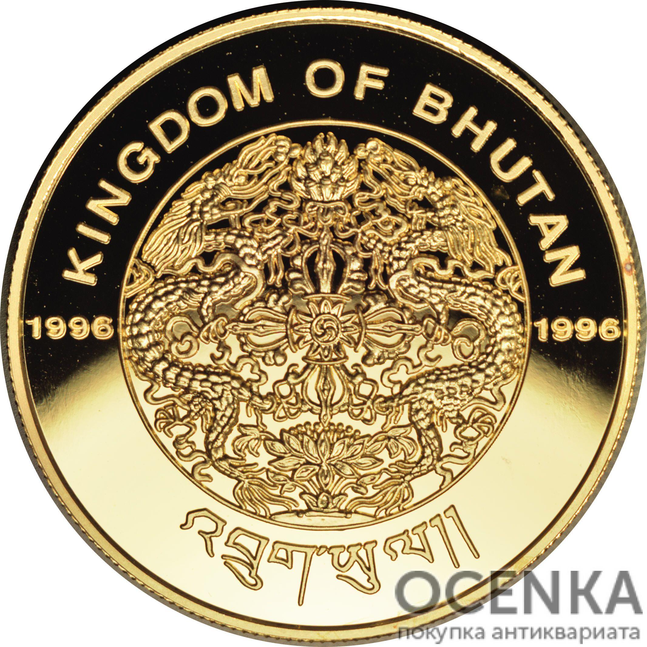 Золотая монета 10 000 Нгултрумов (10 000 Ngultrums) Бутана - 1