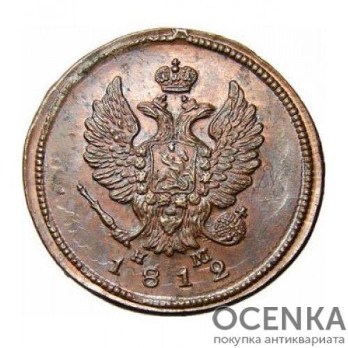 Медная монета 2 копейки Александра 1 - 5