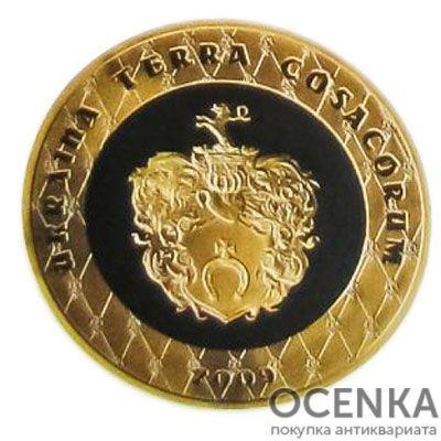 Медаль НБУ Петр Сагайдачный 2009 год - 1