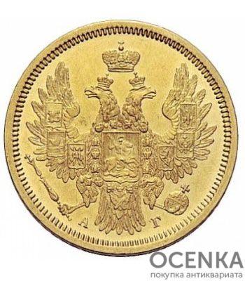 5 рублей 1855 года Александр 2 - 1