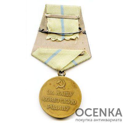 Медаль Партизану Отечественной войны 2 степени - 1