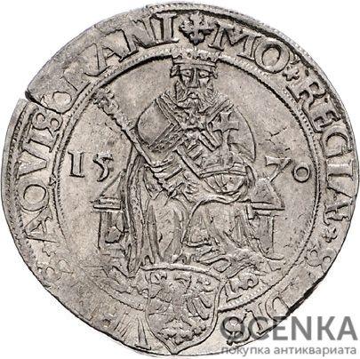 Серебряная монета Талер Средневековой Германии - 1